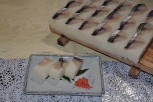 カンカン寿司