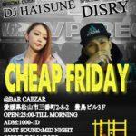 【CHEAP FRIDAY】Disry&DJ HATSUNE 愛媛県松山市のクラブイベント