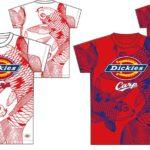 Dickies(ディッキーズ)が広島カープ他ご当地球団とのコラボ商品発売!