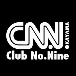 クラブナイン 岡山