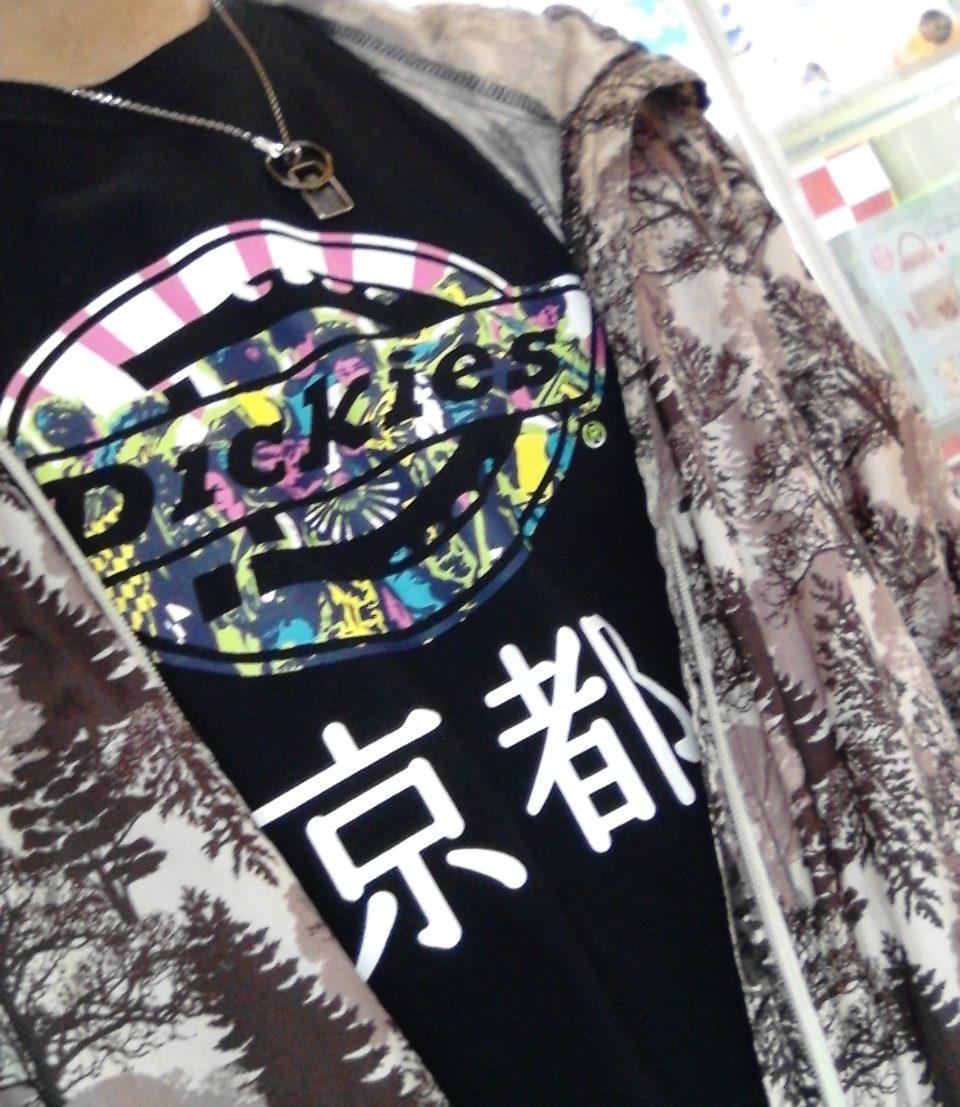 ディッキーズ京都