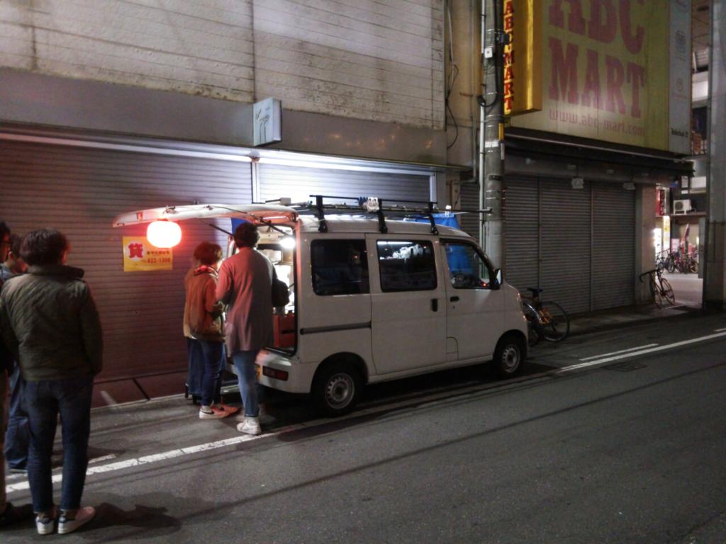 高知で夜の締めに屋台「ハンバーガー」!屋台餃子やしじみラーメンだけじゃない!